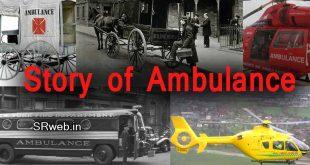 Story of Ambulance