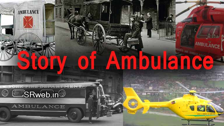 Story of Ambulance
